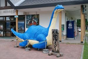 800px-Kussharoko_Teshikaga_Hokkaido_Japan10n