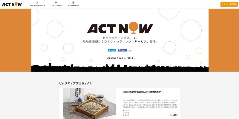 actnow
